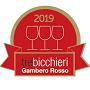 Gambero Rosso: 3 von 3