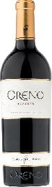 Oreno Toscana IGT 2017